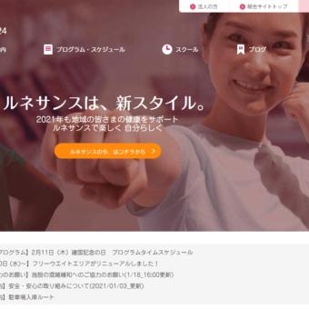 スポーツクラブ ルネサンス 仙台宮町24の画像