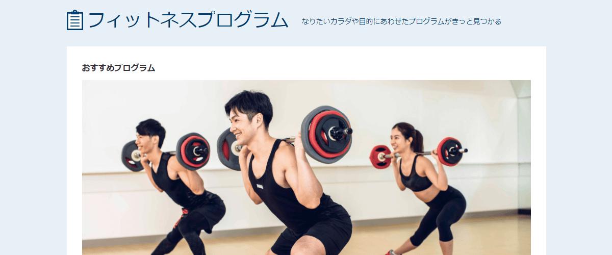 セントラルフィットネスクラブ24 仙台の画像4