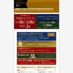 フィットネスクラブ ソプラティコ仙台